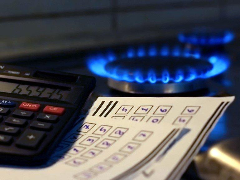 engie et gaz tarif réglementé